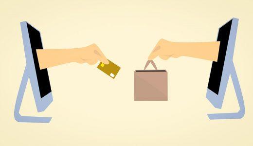 【生活】怖くない!日本で売っていなければ海外から買っちゃおう!海外通販で魅力的な商品を購入する3つの選択肢とポイント