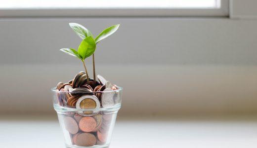 老後の資金が不安?投資の勉強のための5つのロードマップ
