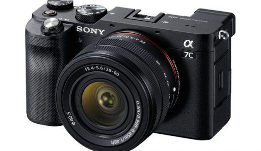 【購入】sony a7Cを買ってから写真がとても面白い